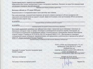 Ribeka_Sanitarny-Vysnovok2