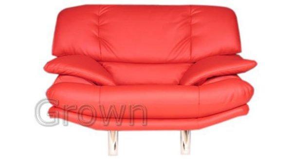 Кресло Орион - 1