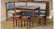 Кухонный комплект Шотландия - Мебель для кухни