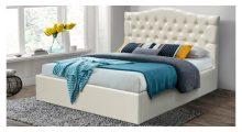 Кровать Доминика - Кровати мягкие