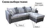 Угловой диван Адель - 8