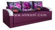 Люкс 17 + Пурпур Флавер + 100 грн к стоимости дивана.