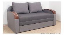 Диван Кубус ( М ) - Мебель со склада